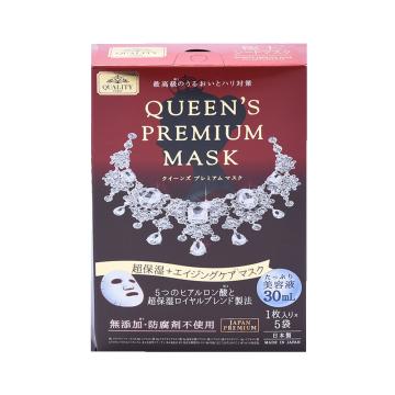 QUALITY 皇后秘密 超保湿抗老化面膜 豪华版 5片