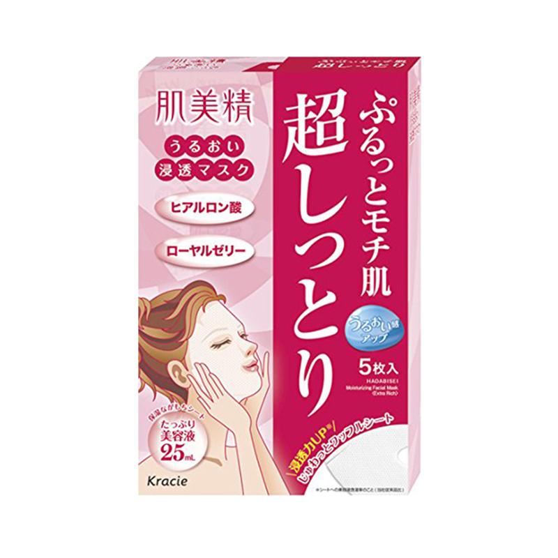 【2件装 包邮包税】日本Kanebo嘉娜宝kracie肌美精3D高浸透胶原修护保湿面膜粉色4片/袋