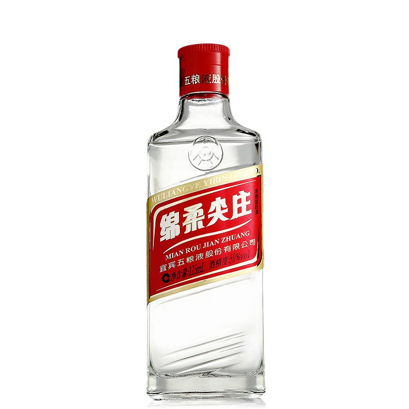 50度 五粮液股份 绵柔尖庄·光瓶 125ml 浓香型 白酒
