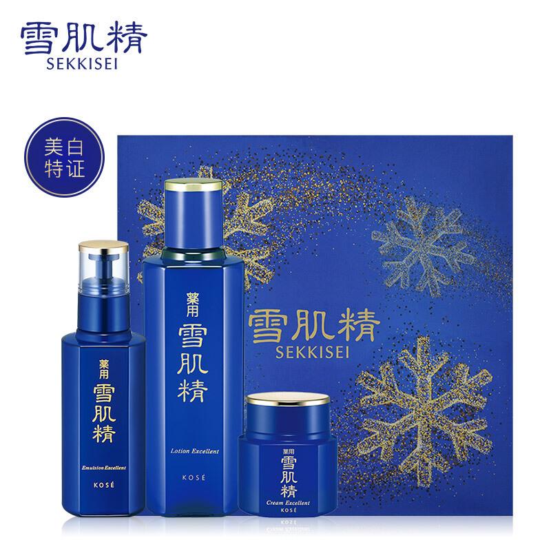 雪肌精 SEKKISEI 優純精粹美白淡斑禮盒(菁華水200ml+菁華乳140ml+菁華霜50g)提亮保濕護膚
