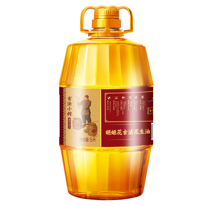 胡姬花 食用油 古法小榨 花生油5L