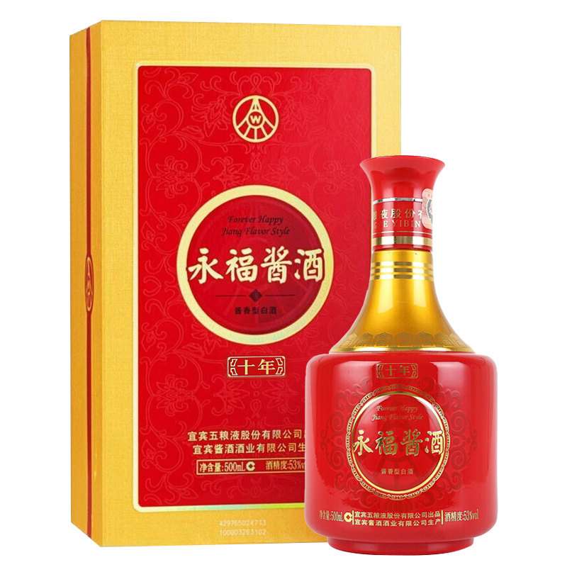 【贮瓶老酒】53度 五粮液股份 永福酱酒·十年 500ml 酱香型 白酒