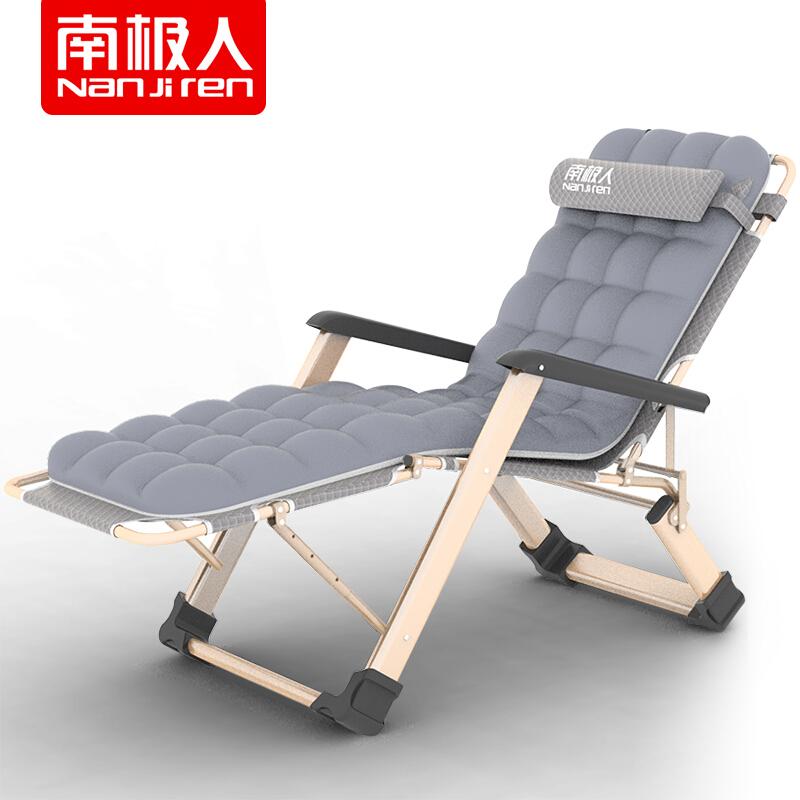 南极人 折叠躺椅午休椅折叠床办公室午休陪护折叠沙滩椅 灰色蜂窝棉垫