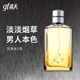 高夫(gf)古龙水1号60ml(男士香水 经典烟草味淡香香氛 经典香型),高夫(gf)