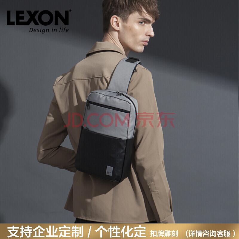 法国乐上(LEXON) 单肩胸包斜挎包男士防盗跑步骑行包休闲潮流运动户外小背包 新灰色,乐上(LEXON)