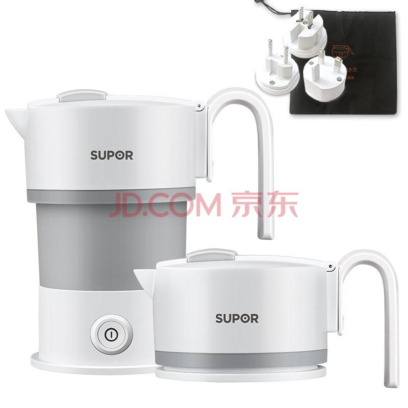 苏泊尔(SUPOR)电热水壶 便携式烧水壶 SW-06J007 食品级硅胶折叠电水壶 双电压 出差旅行开水壶 0.6L,苏泊尔(SUPOR)