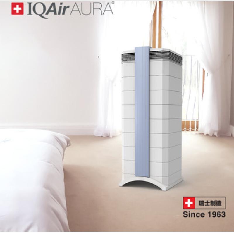 瑞士IQAir HealthPro GCX空氣凈化器大空間 除裝修污染除甲醛