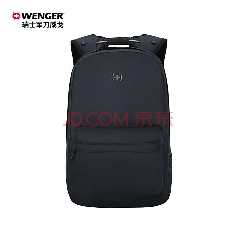瑞士军刀威戈(Wenger)14英寸休闲笔记本电脑包防泼水轻便双肩书包背包藏青色605096,威戈(WENGER)