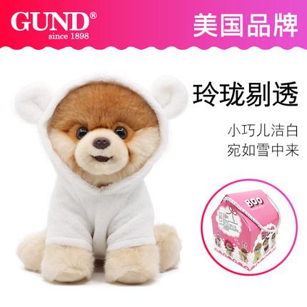 GUND仿真狗狗BOO玩偶邦尼兔毛绒可爱玩具狗公仔狗年吉祥物礼物-22cm-小布-白熊装