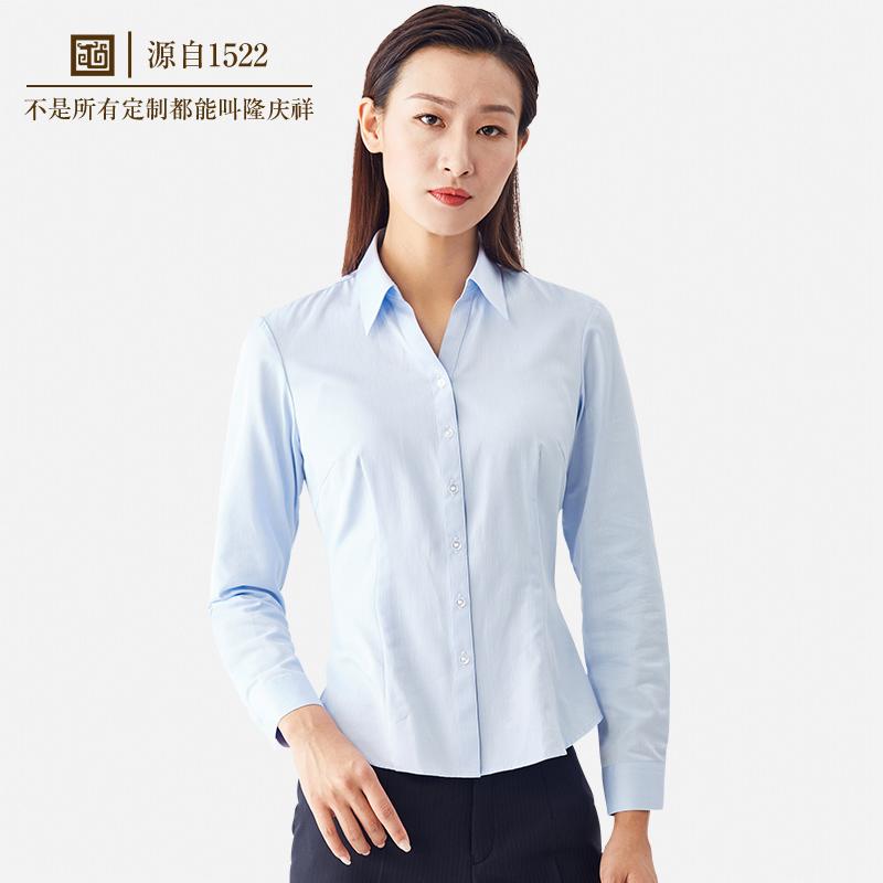 隆庆祥私人量身定制女衬衫通勤衬衣职业装修身OL工作服白正装V领