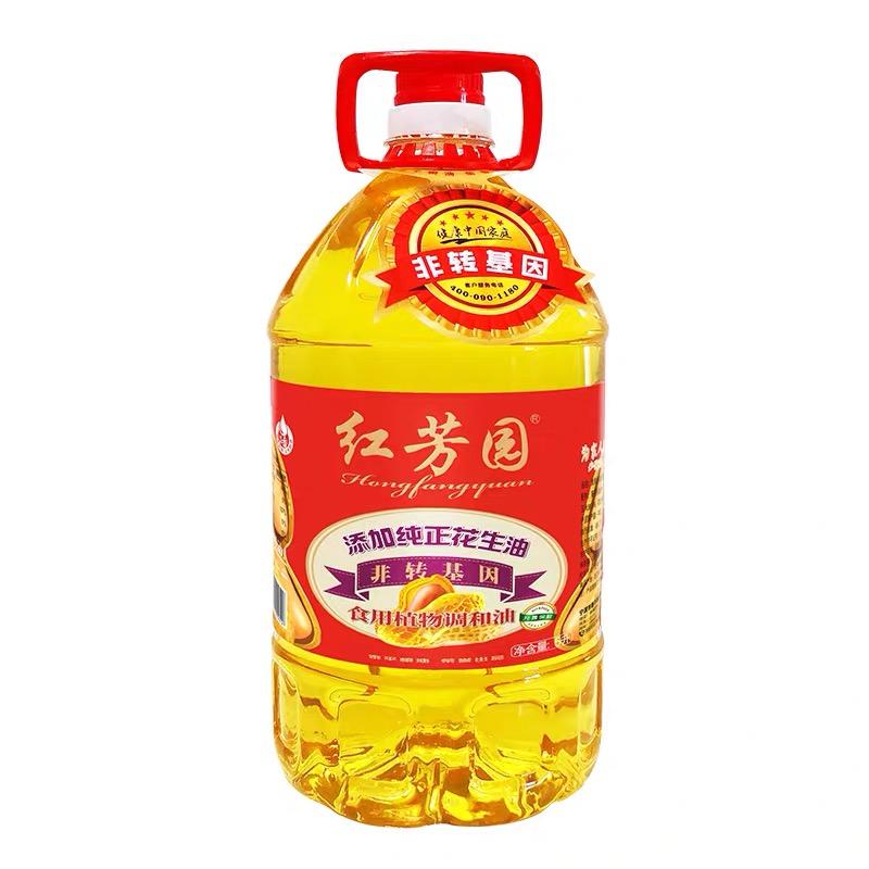 红芳园食用植物调和油 添加纯正花生油 非转基因食用油 净含量:5L