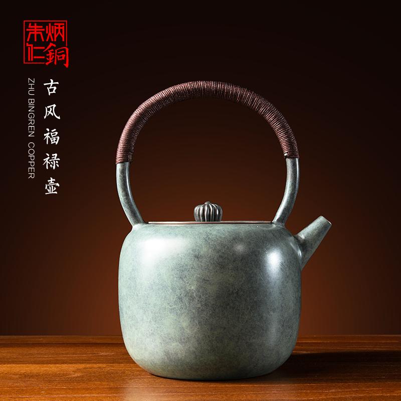 朱炳仁铜 新中式复古养生紫铜壶家用大容量煮茶壶古风福禄壶