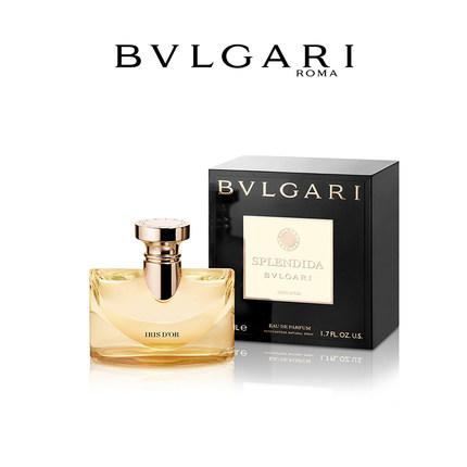 BVLGARI/宝格丽明彩馨香女士香水