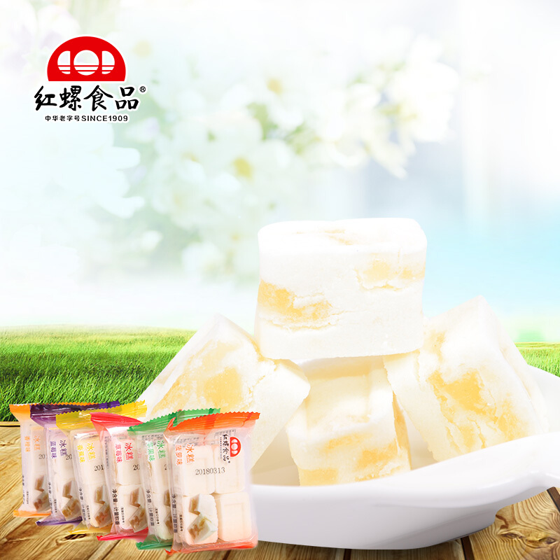 红螺北京特产传统小吃冰糕糯米糕清凉糕500g