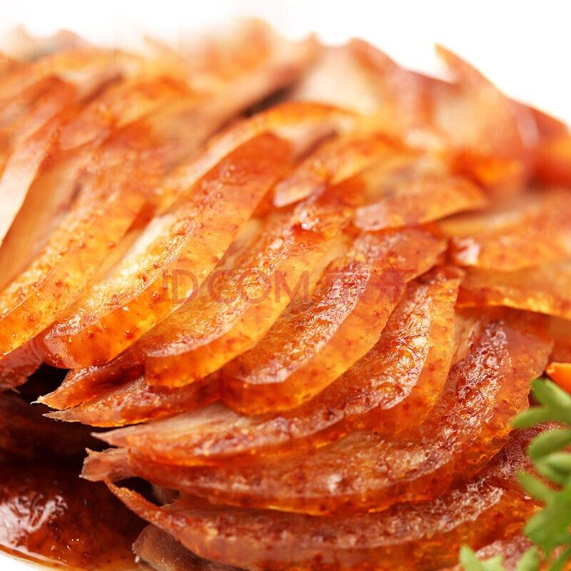 全聚德烤鸭 北京特产礼品 老字号烤鸭含鸭饼鸭酱1380g