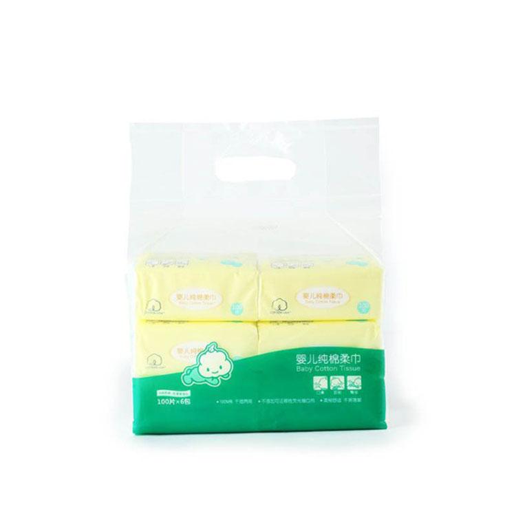 全棉時代袋裝嬰幼兒面部清潔專用加厚純棉柔巾800-001874-01