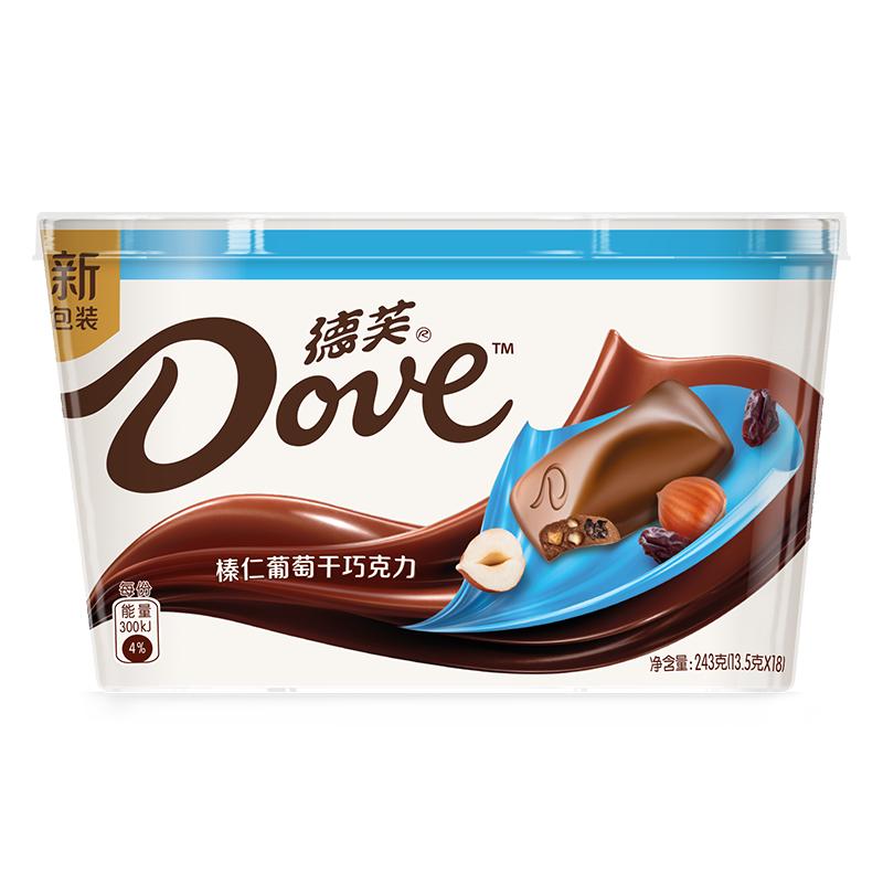 德芙 Dove分享碗装 榛仁葡萄干巧克力 休闲零食员工福利243g