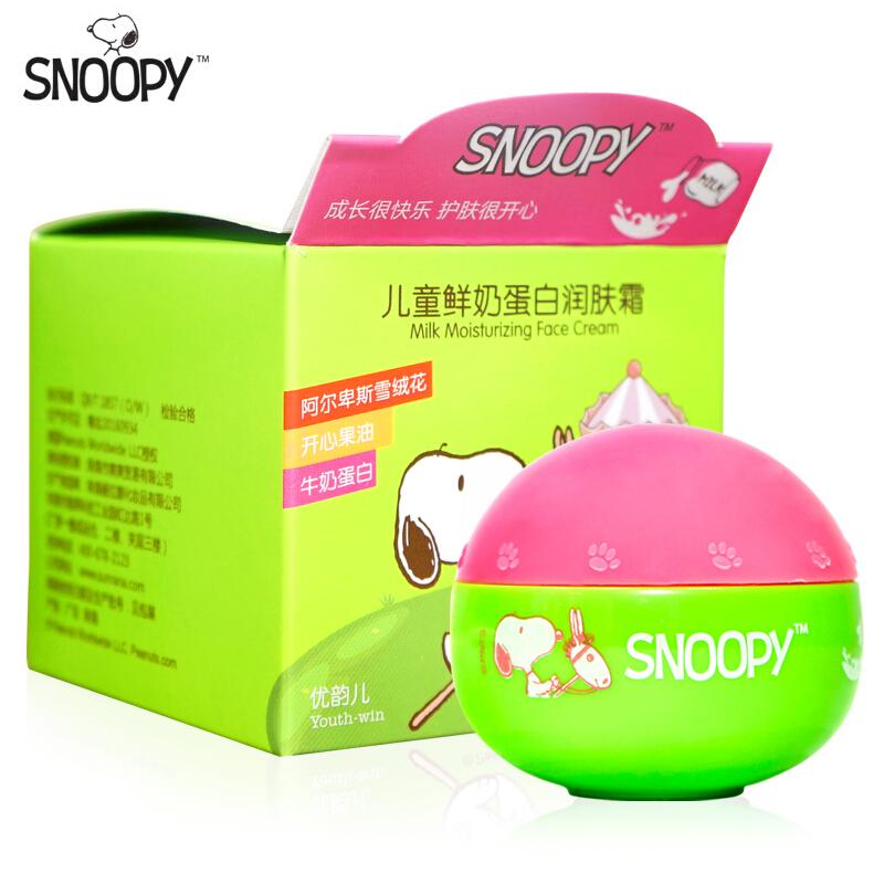 SNOOPY史努比儿童蜂蜜营养倍润霜