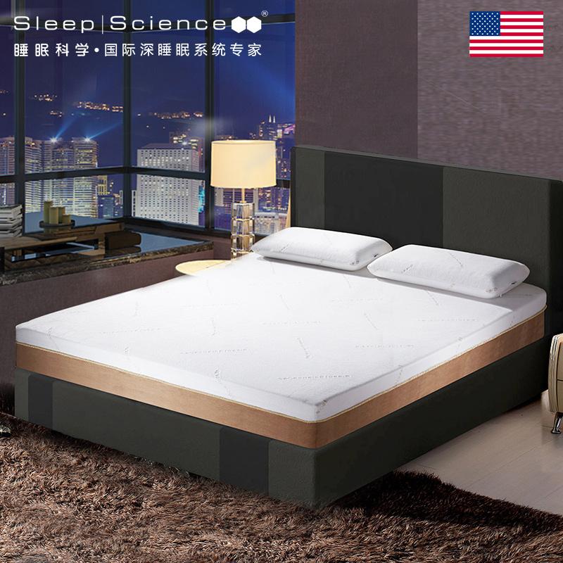Sleep Science美國睡眠科學亞特蘭大黑寶石記憶棉床墊厚雙人床墊高密度太空記憶棉輕奢深睡美標 亞特蘭大床墊
