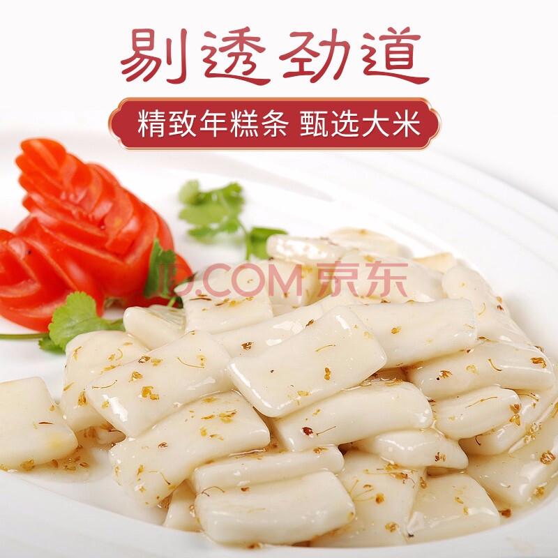 如意 宁波慈城年糕 水磨精致年糕 配菜 袋装300g 小龙虾配料烧烤火锅食材,如意