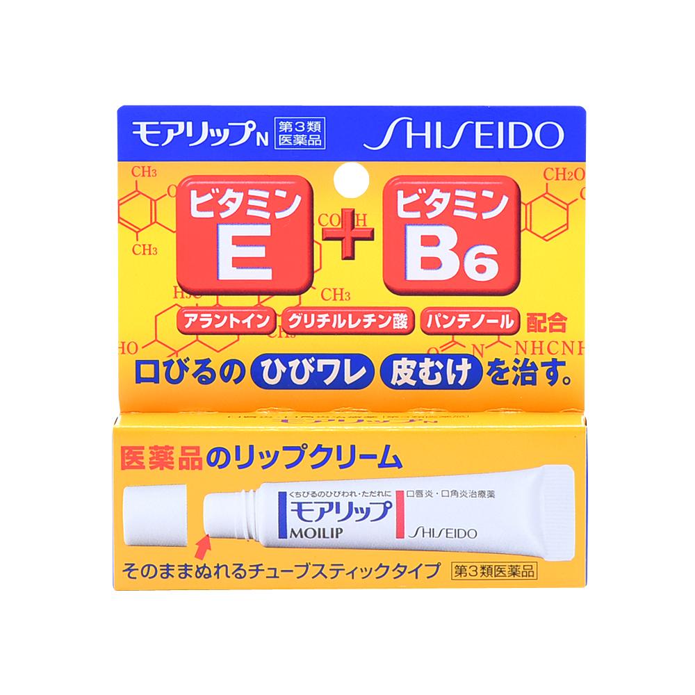 SHISEIDO 资生堂 Moilip药用润唇膏 8g