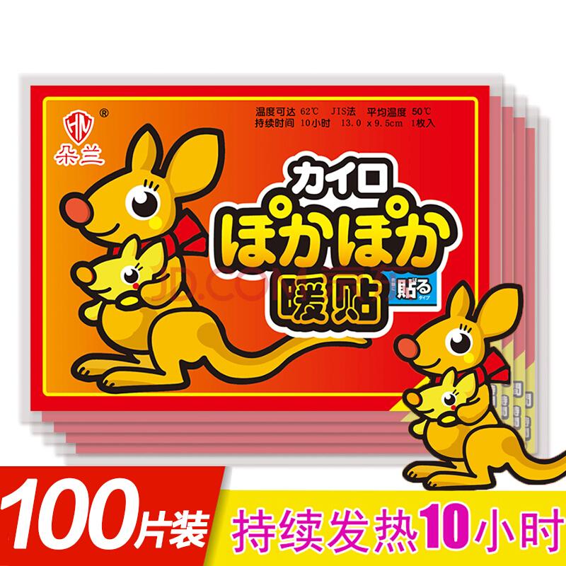 朵兰暖贴 暖宝帖暖宝宝贴发热贴暖身贴保暖防护贴(红袋鼠100片),朵兰巴布熊