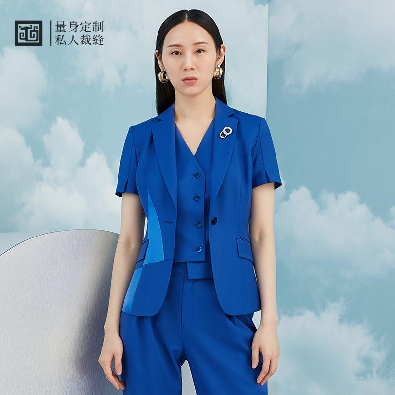 隆庆祥量身定制 21春夏 女士商务时尚羊毛套装