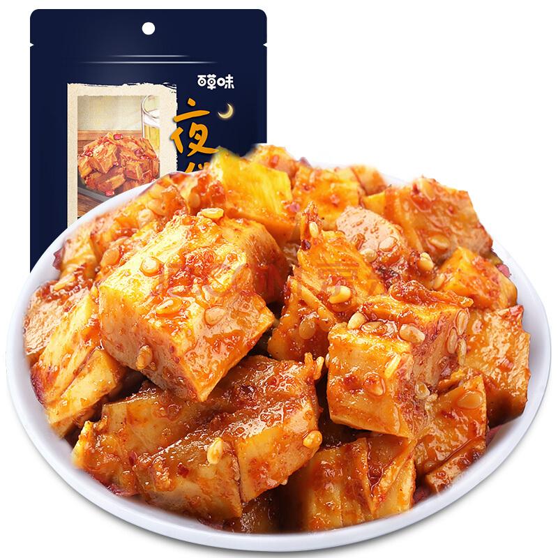 百草味牛板筋 即食牛肉小吃独立小包装牛筋牛肉干熟食牛肉 烧烤味牛板筋125g/袋,百草味