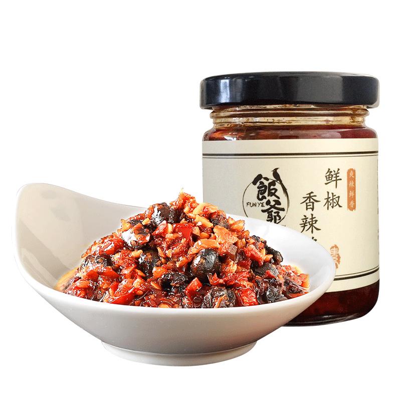 飯爺 鮮椒香辣醬100g/瓶