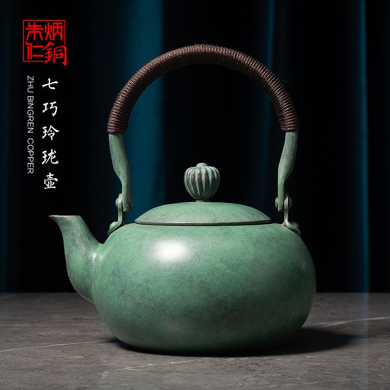 朱炳仁铜 手工紫铜壶单人便携泡茶壶功夫茶具七巧柳绿壶