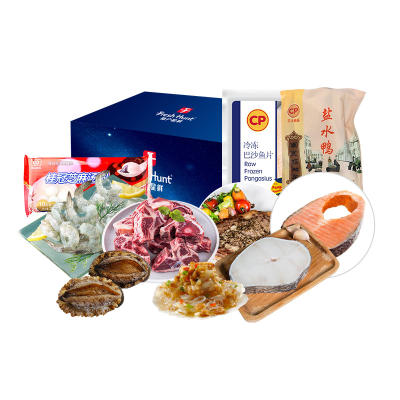 正大雪兆丰年新春生鲜礼包10种生鲜2880g