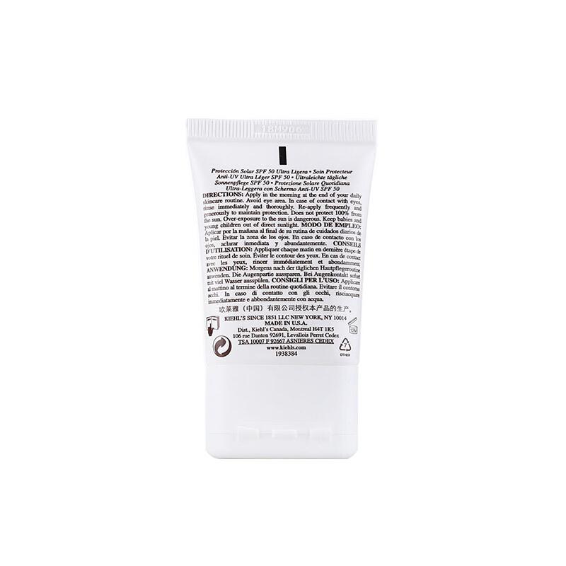 科颜氏(Kiehl's)焕白双效清爽隔离乳SPF30+PA+++30ml(又名:清爽防晒隔离乳液SPF50 PA+++)防晒霜