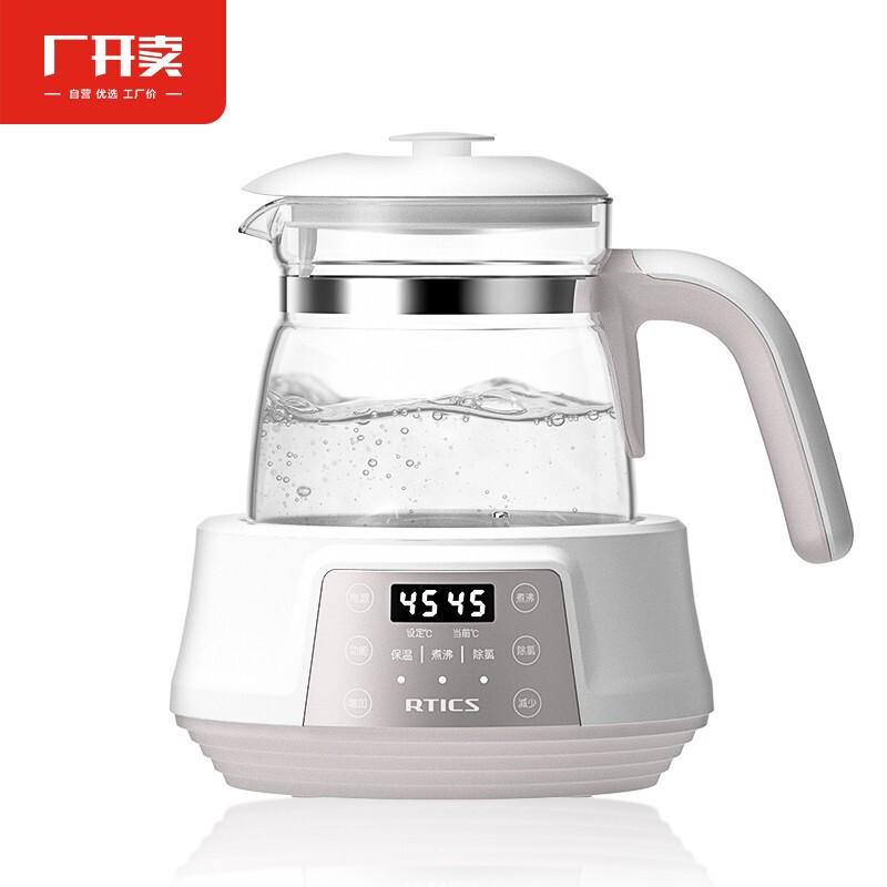 阿蒂斯(RTICS)恒温调奶器 1.2L 多功能恒温婴儿冲泡奶粉热水壶 养生壶 温奶暖奶器玻璃水壶 S303-L