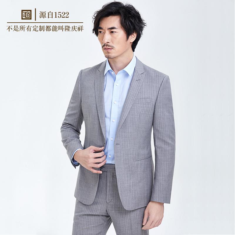 非遗老字号量身定制羊毛西服套装商务休闲韩版修身西装新郎伴郎帅