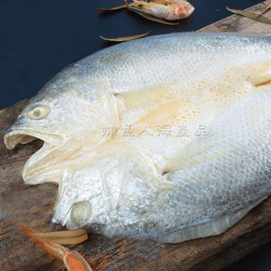 舟山秘制脫脂黃魚2條 每條300g-400g