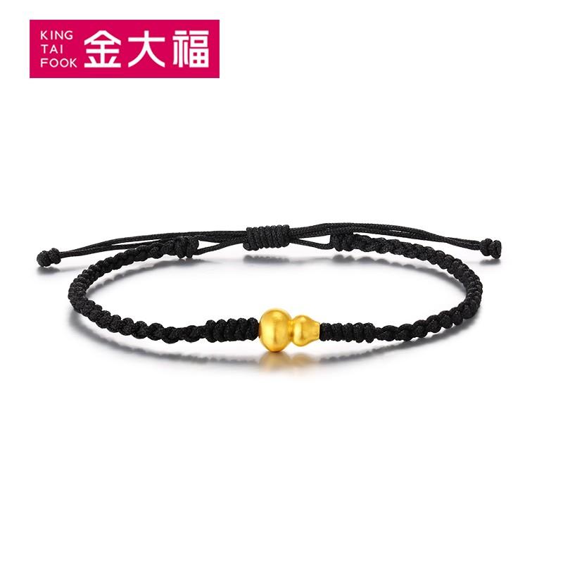 金大福珠寶足金葫蘆款手繩紅黑兩款可調節手鏈T-00012#AU