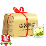 盛茗世家茶叶 明前特级龙井茶绿茶散装纸包250g,盛茗世家