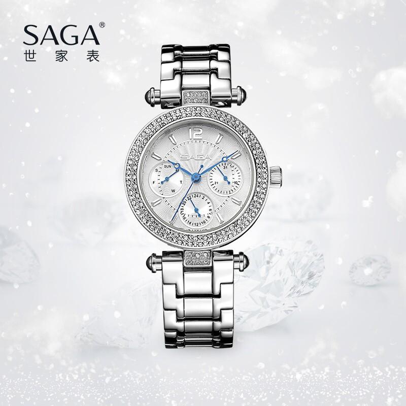 SAGA世家表 时尚伊人百搭大气施华洛世奇元素镶嵌轻奢女士钢带手表送礼物送女友