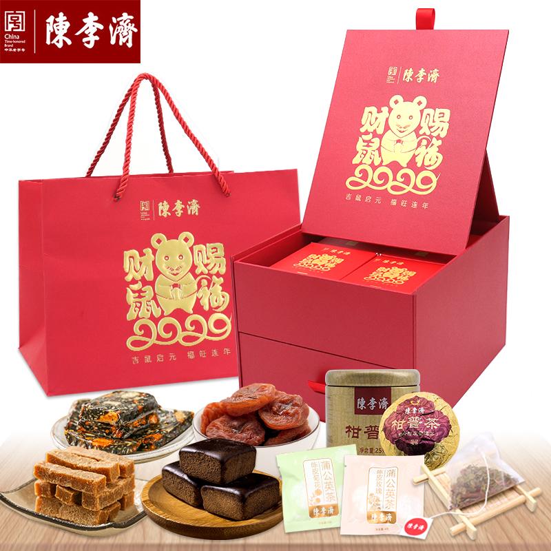 陳李濟 新年禮盒財鼠賜福 年貨禮盒 鼠年新年零食大禮包