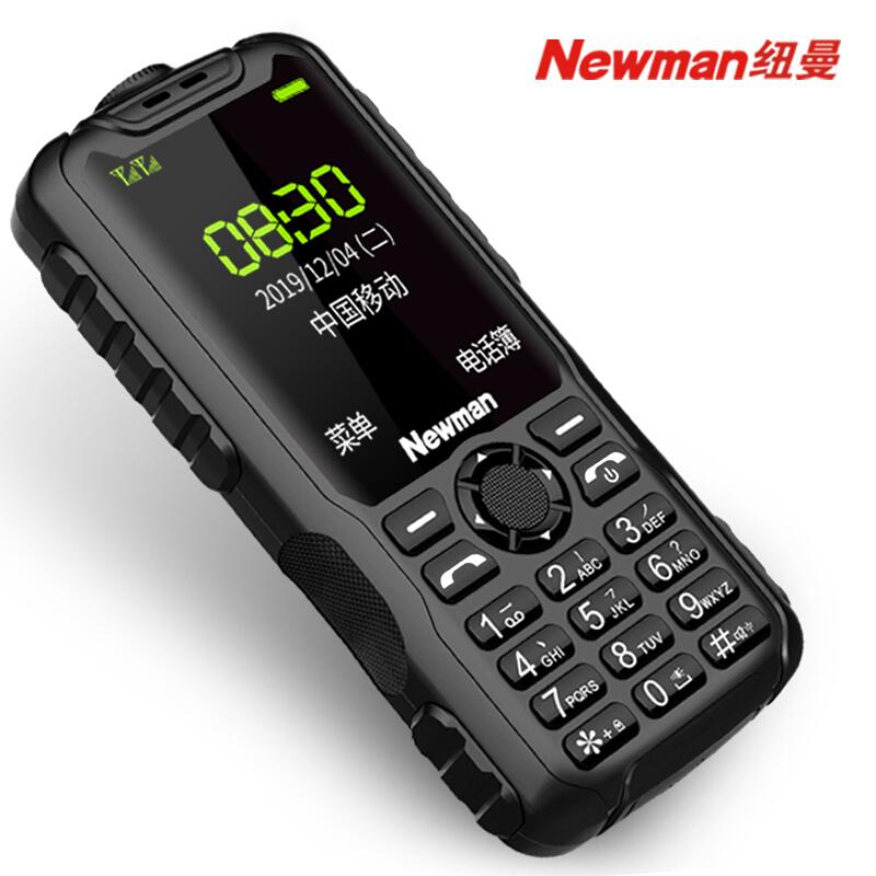 纽曼(Newman)L9 星空黑 超长待机 三防老人手机 移动2G 直板按键 大声音 双卡双待老年机 学生备用功能机