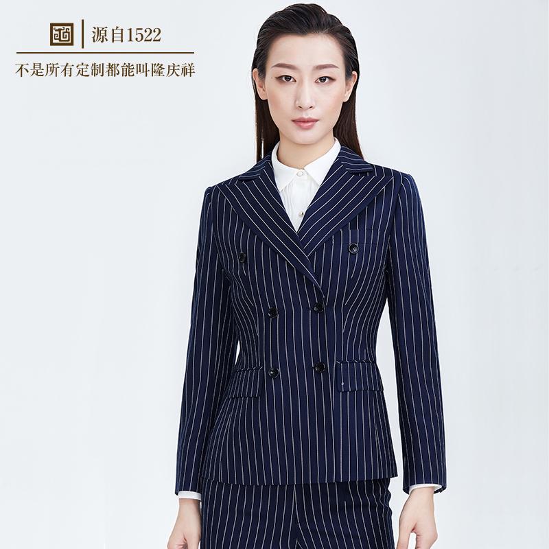 隆慶祥私人量身定制時尚毛西服套裝長款修身小西裝職業裝通勤OL
