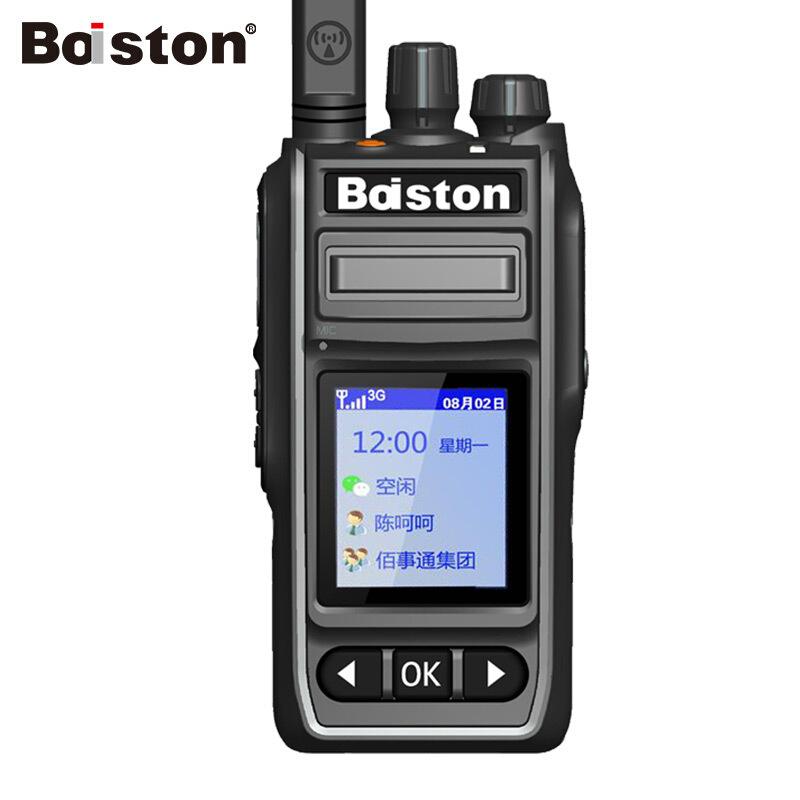 佰事通(baiston)全国对讲机5000公里电信天翼防水手台 公网集群插卡对讲机50公里以上