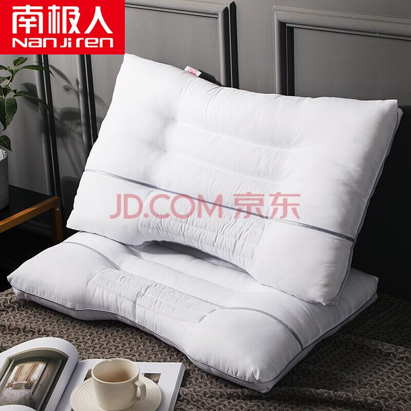 南极人NanJiren 决明子枕芯一对装 草本舒睡枕头颈椎枕 成人枕头芯,南极人(NanJiren)