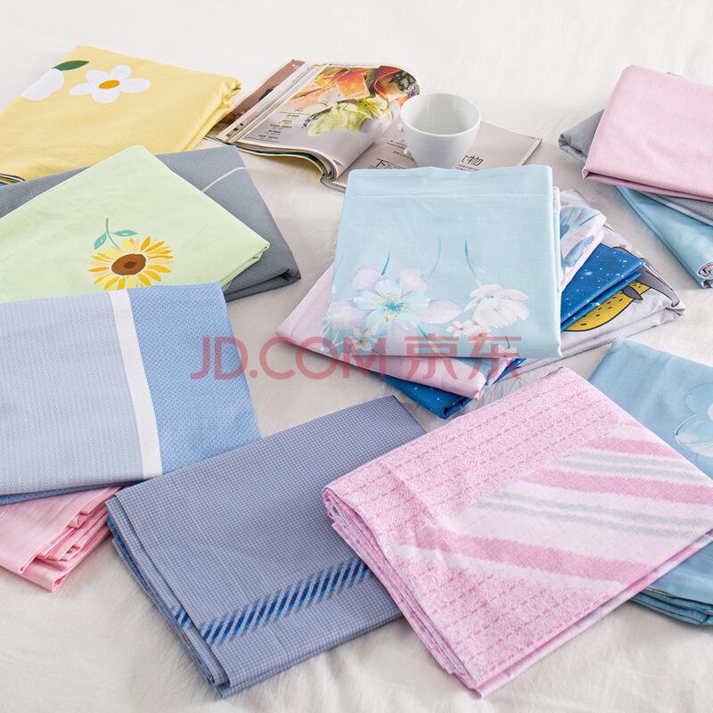 水星家纺 全棉印花被套单件 纯棉被罩单人学生宿舍单件 180cm×220cm 聘婷,水星家纺