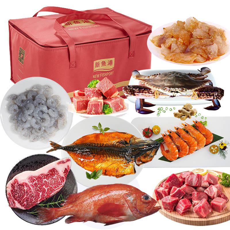 新鱼港家庭海鲜超值组合约2800g石斑鱼、南美对虾、虾仁等9种组合