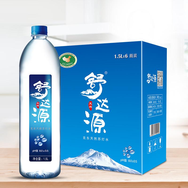 舒达源天然苏打水1.5L*6瓶装 天然无气苏打水