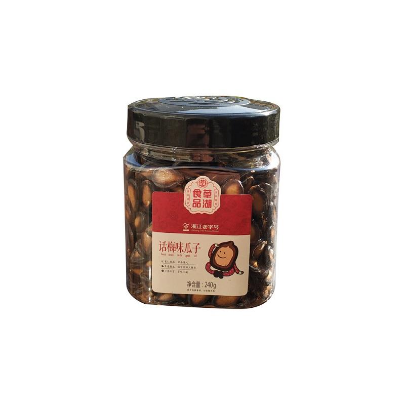 草湖食品 話梅味瓜子 堅果炒貨 休閑零食 罐裝 240gX2罐