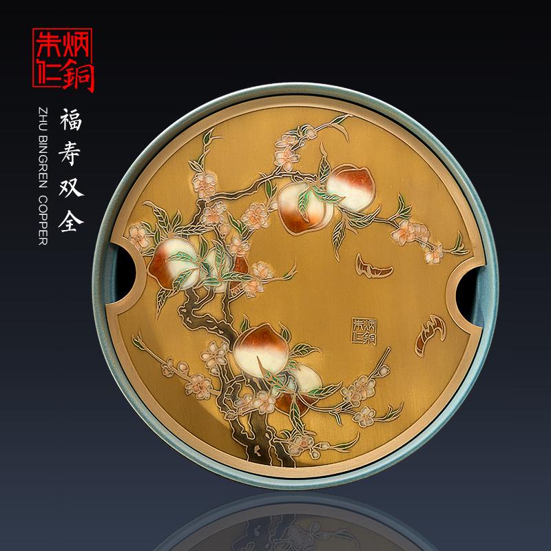 朱炳仁铜 家居实用储水干泡台铜茶盘功夫茶具沥水盘福寿双全圆盘