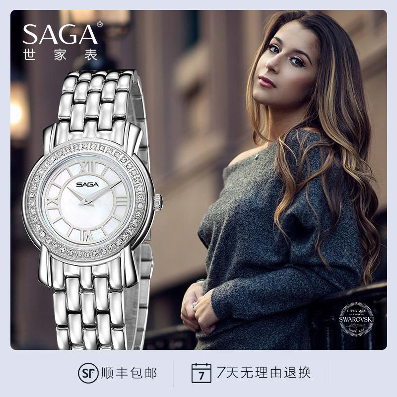 SAGA世家表 女士手表 瑞士进口石英机芯商务稳重钢带防水腕表 送女生送女友礼物