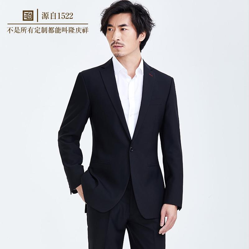 隆庆祥私人量身定制羊毛西服套装商务休闲修身西装职业装新郎伴郎